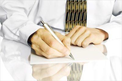 Как написать служебную записку на приобретение мебели, оргтехники, материалов, а также других типов товара и правильно составить документ на закупку по образцу?