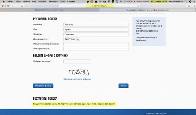 Что такое электронный счет-фактура, для чего нужен, чем отличается эта версия от бумажного варианта, где взять бланк для возможности получить вычет по НДС?