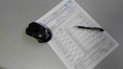 Образец служебной записки на замещение на время отпуска: примеры оформления о переносе отдыха или о возложении обязанностей в этот период на другого сотрудника