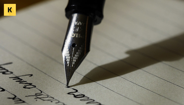 Служебная записка: образец формы, пример правильного написания и оформления бланка по ГОСТу, скачать шаблон объяснительной в word на сотрудника