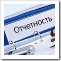 Выручка ИП УСН: книга учета, где отражается сумма реализации, как заполняют форму 2 отчета по упрощенке, а также пределы лимитов при переходе с других режимов