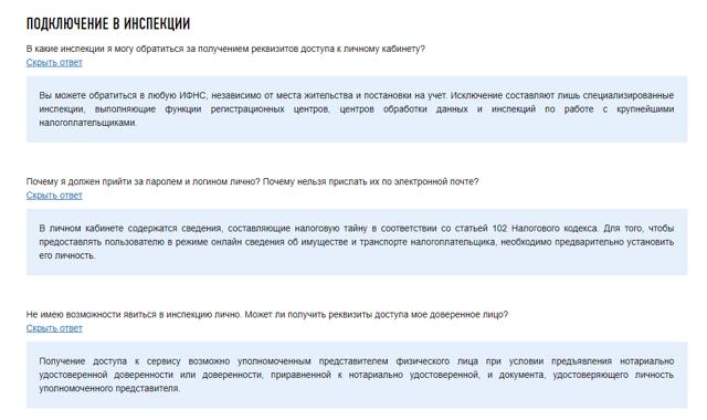 Проверить НДФЛ-3 декларацию? Камеральная проверка по ИНН налоговых отчетностей по форме НДФЛ-3 и ее сроки проведения, а также как узнать статус проверки декларации?