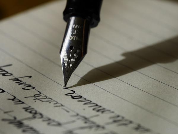 Образец заявления на отзыв персональных данных из банка: как написать документ на прекращение согласия на обработку информации и какие будут последствия?