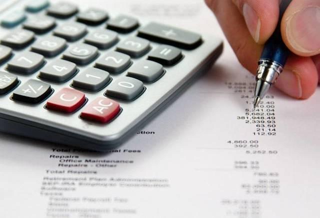 Налоговая декларация по ЕНВД: алгоритм действий по сдаче документа, его заполнению и разбор что это такое