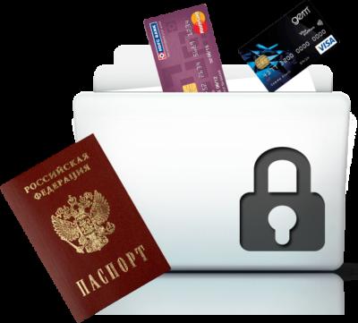 Обязательство о неразглашении персональных данных: образец заполнения бланка, для чего нужен документ и в какой форме составляется?