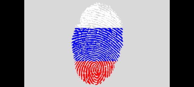 Биометрические персональные данные: что это такое, перечень личных сведений, относящихся к ним, согласно Роскомнадзору, а также образец согласия на их обработку