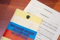 На что имеет право работник и каковы основные обязанности работодателя  согласно трудовому кодексу: статья 21 ТК РФ и другие положения по этой теме