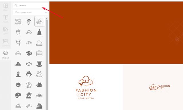 Как придумать название бренда компании детской одежды: что это, как разработать и зарегистрировать логотип