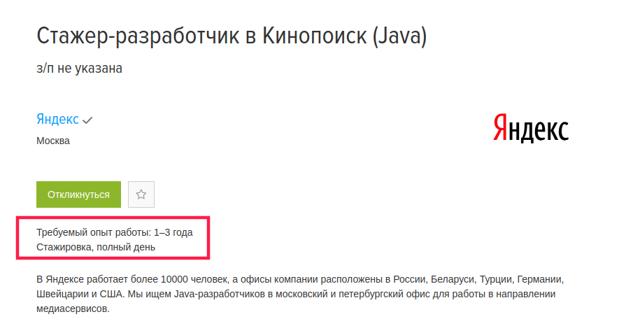 java собеседование и вопросы на нем, интервью для it специалиста и программиста: javascript и java junior, php, sql, python, delphi, что должен знать тестировщик?