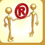Свидетельство на товарный знак - документ, подверждающий регистрацию: как получить, проверить и продлить патент, образец и максимальный срок действия