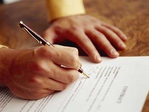 Журнал регистрации трудовых договоров и дополнительных соглашений: кто ведет и как заполнить?