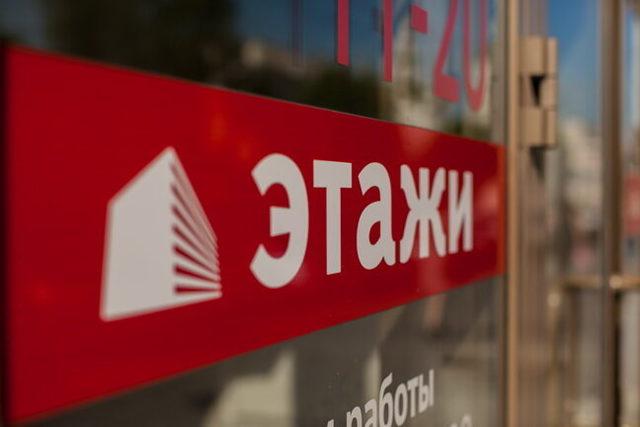 Лучшие франшизы в России и по версии журнала Форбс