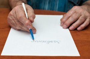 Как восстановить трудовую книжку? Решаем проблему утраты основного документа