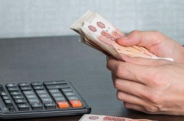 Приказ об изменении оклада работникам в случае увеличения заработной платы при повышении индексации: образец для подобных ситуаций
