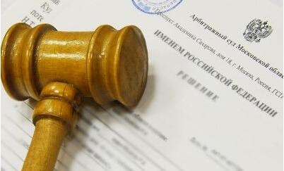 Дисциплинарная и административная ответственность работников и должностных лиц за нарушение требований охраны труда