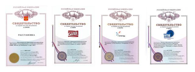 Разработка товарного знака и логотипа: правила оформления и создания, образцы и составляющие элементы