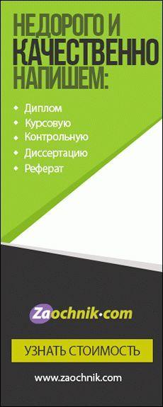 Материальная ответственность работодателя перед работником по ТК РФ и наоборот, федеральный закон 161 об обязанностях военнослужащих, а также гражданский кодекс и постановление Минтруда 85