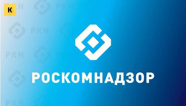 Проверка персональных данных Роскомнадзором, ФСБ, иными органами: что это такое, какие документы запрашивают, а также как проводится аудит по обработке информации?