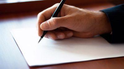 Гарантийное письмо о приеме на работу: как правильно написать справку о трудоустройстве от нанимателя, образец составления документа для центра занятости
