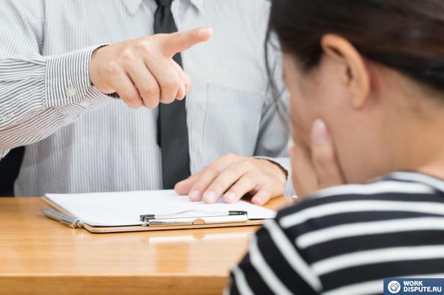 Как написать докладную записку на сотрудника: образец бумаги и форма для скачивания, а также, чем грозит работнику данный документ и как правильно сформулировать текст записки о привлечении к ответственности сотрудника за сон на рабочем месте?
