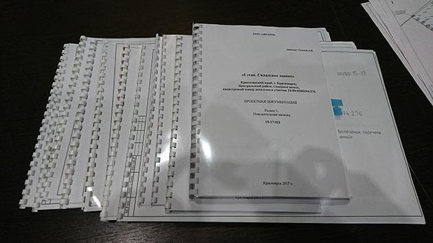 Специальная разрешительная документация: отличия лицензий и патентов между собой, где получают необходимые бумаги, ответственность за нелегальную работу