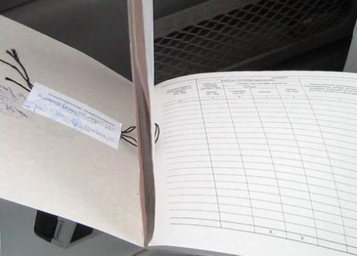 Журнал регистрации инструктажа по пожарной безопасности - правила заполнения