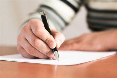 Сопроводительное письмо в ПФР: образец, а также когда может потребоваться, как правильно составить текст для пенсионного фонда, нужно ли подписывать гл. бухгалтером?