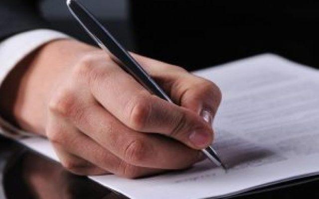 Образец приказа об отмене лимита кассы: как составить, кто ответственный за превышение