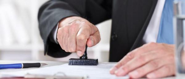 Какие необходимые журналы должны быть на частном предприятии по охране труда: какой перечень или список документов по инструктажу организация должна иметь для сторонних лиц?