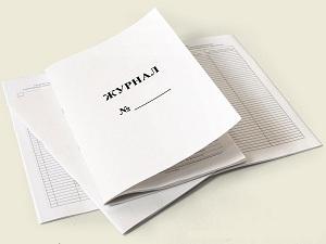 Книга учета бланков строгой отчетности - когда необходима и как заполнить?