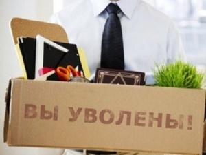 Какова ответственность и наказание за разглашение коммерческой тайны сотрудником?