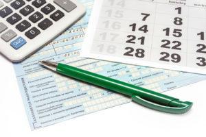 Удержание из заработной платы: как производится по инициативе работодателя и согласно ТК РФ, а также учет, начисление и порядок удержаний, уведомление и согласие сотрудника на удержание, образцы документов