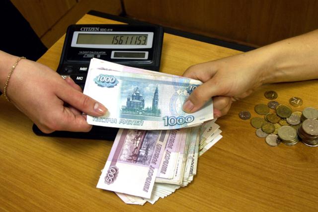 Формы и виды заработной платы: каковы особенности каждого?