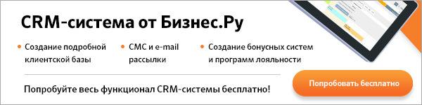 Договор оказания услуг между юридическими лицами: образец составления