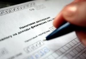 Налоговая декларация по форме 3-НДФЛ на доходы для физических и юридических лиц: сроки и порядок подачи, содержание, правила заполнения, что будет, если не сдать