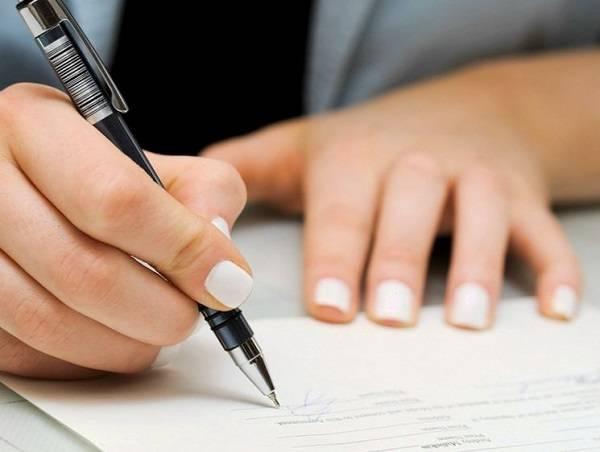 Правила предоставления справки с работы по месту требования