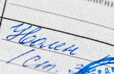 Увольнение за прогулы: как работодателю доказать свою правоту?