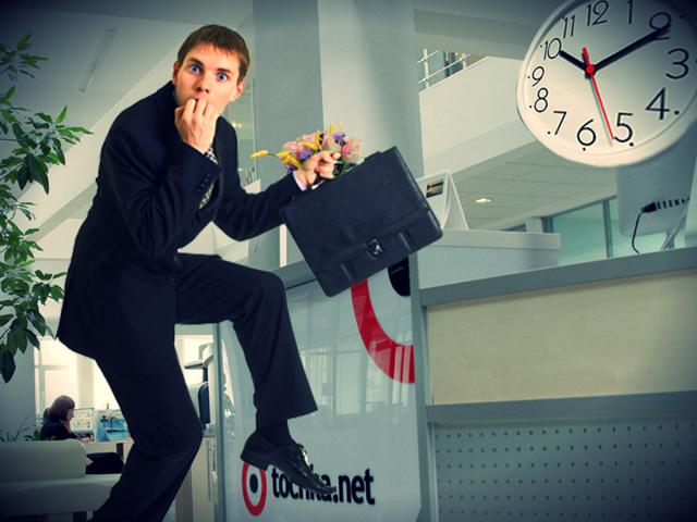 Сколько длится собеседование на работу или сколько по времени проходит встреча: как строится расписание и график менеджера по персоналу, что следует сделать, если на сегодня назначено интервью?