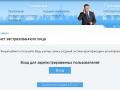 Регистрация ИП в пенсионном фонде: документы, сроки