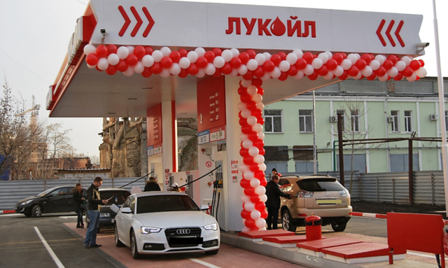 Франшиза «Лукойл»: основы бензинового бизнеса
