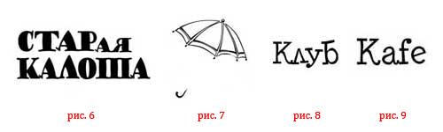 Пример описания товарного знака: как описать бренд согласно образцу, и где можно получить дополнительные сведения и информацию?