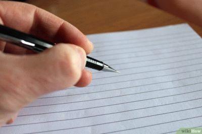 Докладная записка о некорректном поведении сотрудника: образец (пример) документа об алкогольном опьянении или нахождении в нетрезвом виде на рабочем месте
