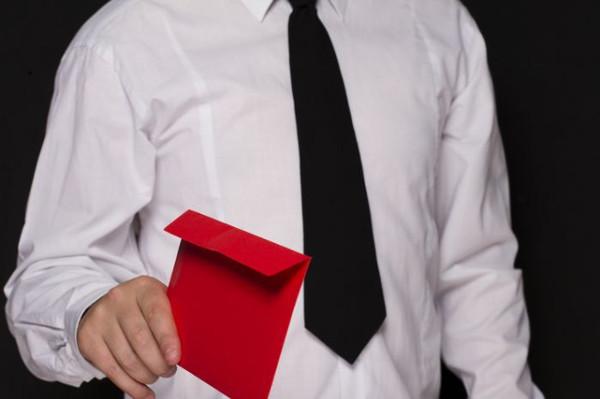 Приказ о премировании работника: пример и бланк распоряжения о выплате поощрений сотруднику