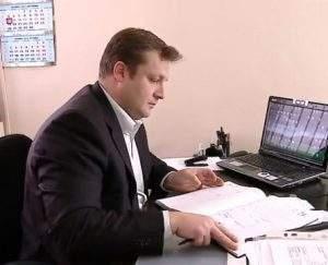 Код ОКФС: частная собственность, федеральная (относящаяся к субъектам российского государства) и прочие формы, указанные в этом классификаторе