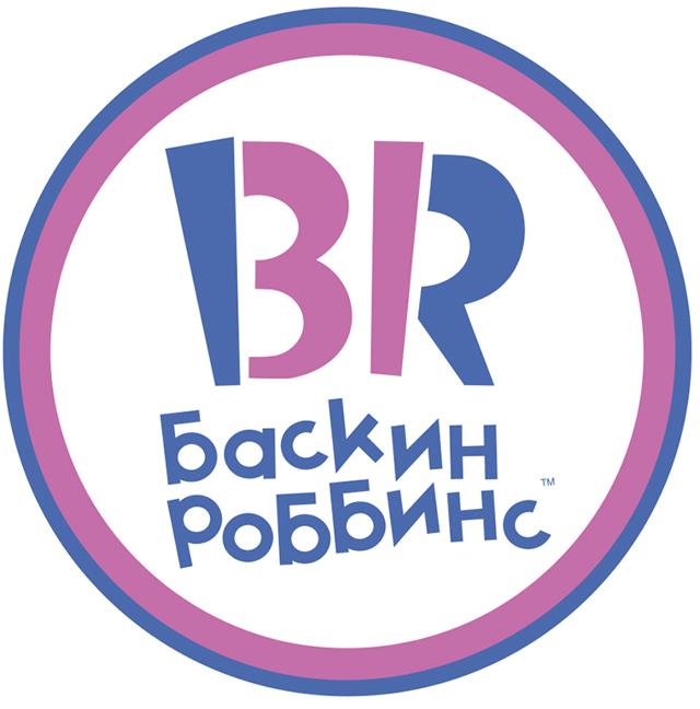 Франшиза «Баскин Роббинс» - как создать вкусный бизнес?