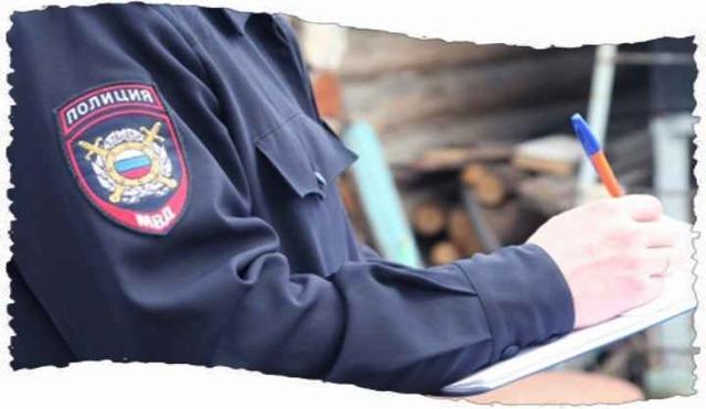 Характеристика с места работы в полицию: образец документа для трудоустройства или для уголовного дела, примеры и причины для написания