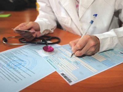 Запрос на больничный лист: образец на подтверждение состояния работника в ФСС, поликлинику, проверка факта и степени тяжести производственной травмы в поликлинику