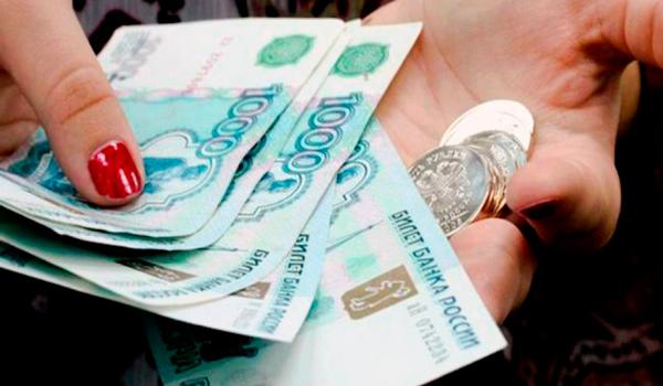 МРОТ для штрафов - минимальный размер оплаты труда для расчета штрафов