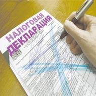 Сопроводительное письмо НДС: образец заполнения к уточненке, советы о том, как правильно написать, а также причины запроса декларации