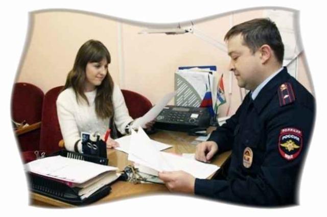 Образец характеристики на водителя с места работы по месту требования, как пример для экспедитора автомобиля либо документ в ГИБДД